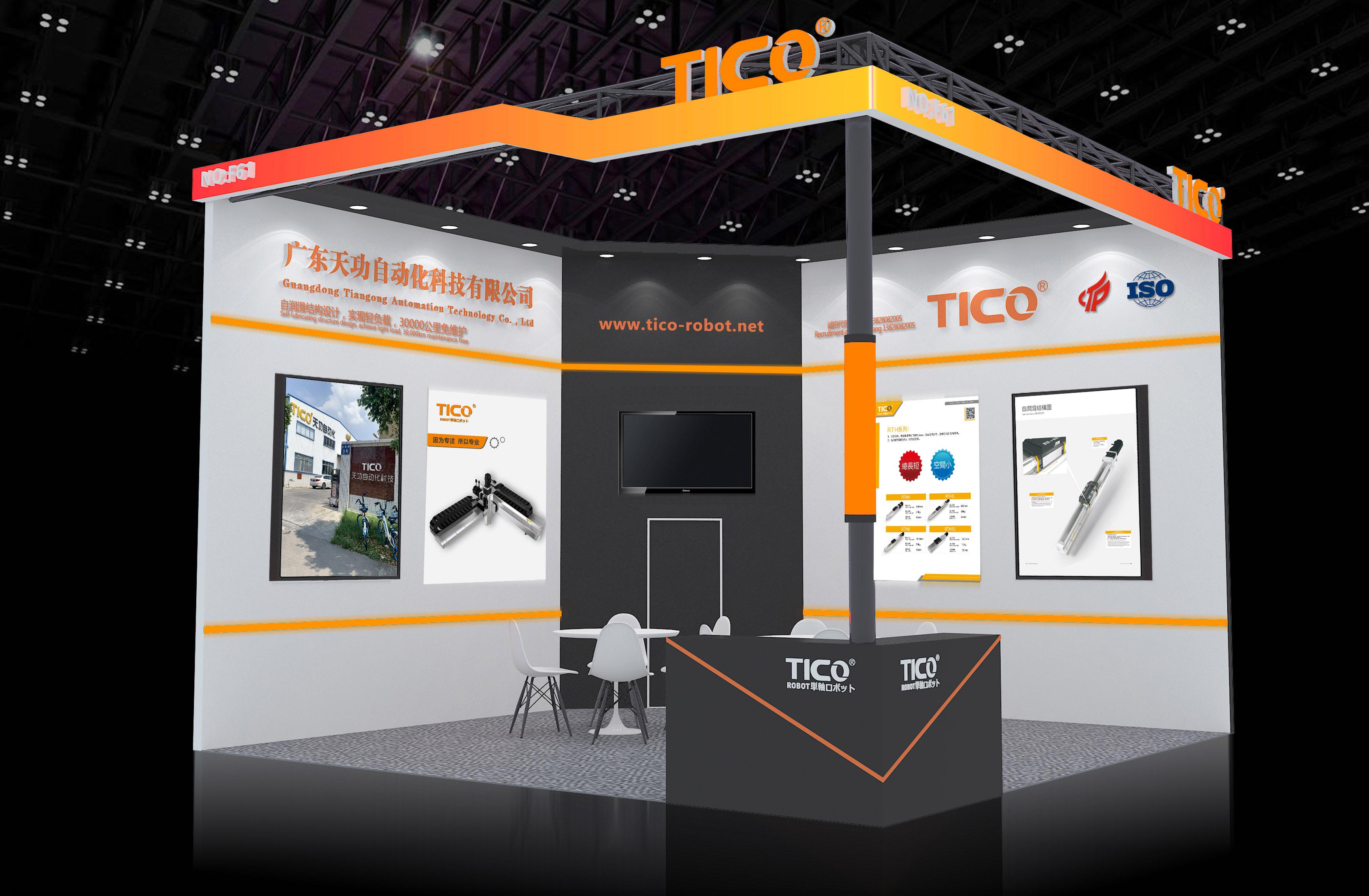 2021第22届深圳国际机械制造工业展览会(SIMM)